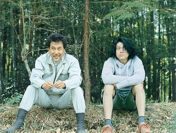 kitsusyukitoame_main_large.jpg